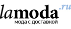 Скидка 15% на бренды Boutique Moschino, Iceberg, Just Cavalli! - Ростов-на-Дону